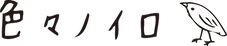 ノイロ 横ロゴ2.png