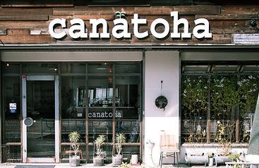 canatoha