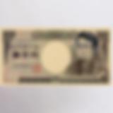 1万円 後藤.png