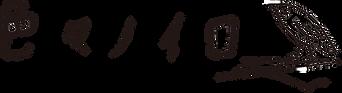 ノイロ 横ロゴ.png
