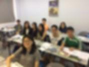 S4 Geog 2017.JPG