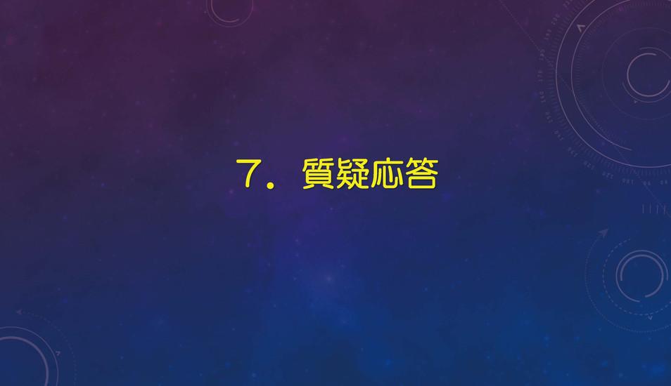20190915_ページ_14.jpg