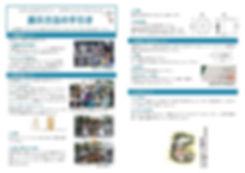 Parasol Design-Code.jpg