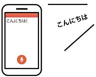 しくみイラスト_5_web用-01.png