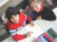 Школа Дети.jpg
