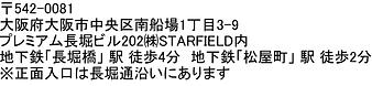 SnapCrab_NoName_2020-10-4_2-15-58_No-00.