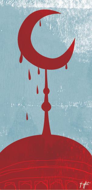 Islam: Tolérance ou non-violence?