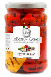 Peppers Grilled 1700ml