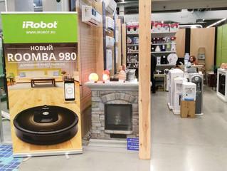 Новая услуга от магазина «Мастер климат»  - прокат робота-пылесоса