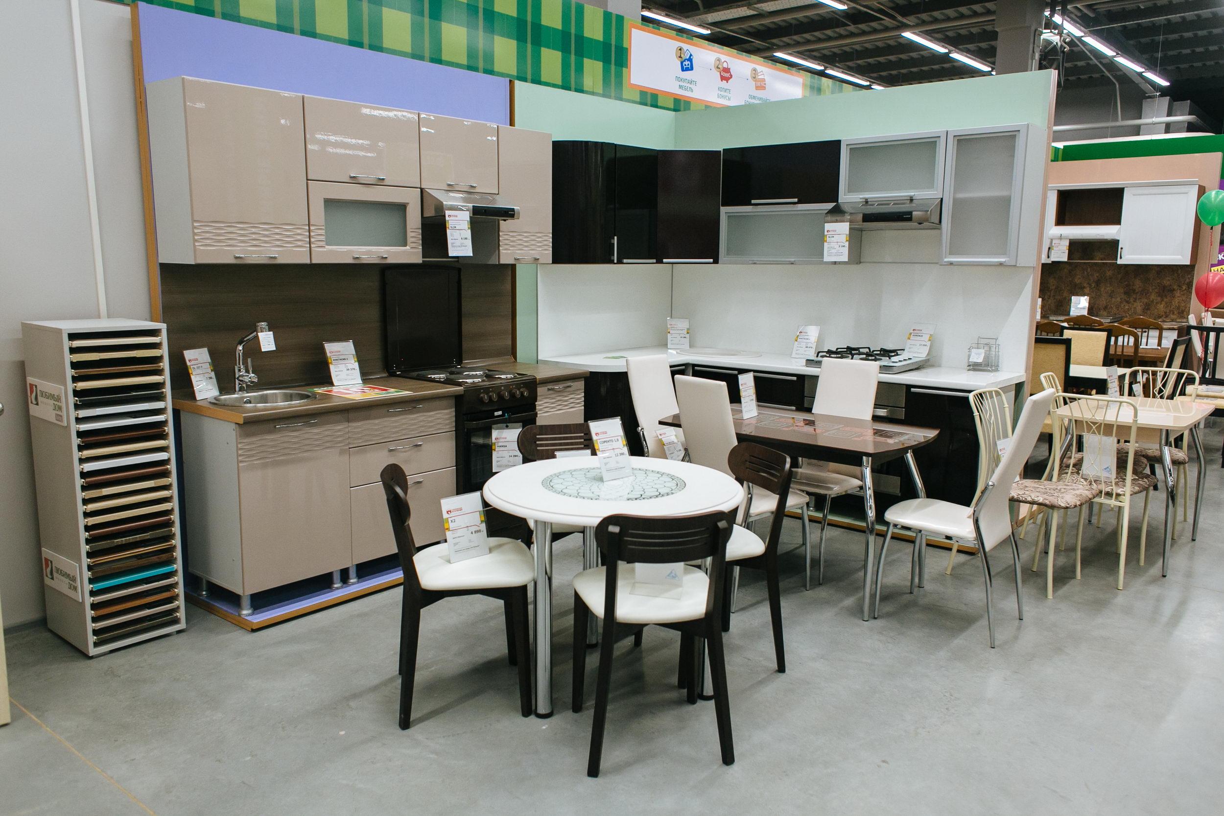 Народные кухни4