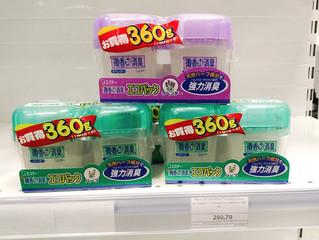 Оставьте в доме только приятные запахи с утилизатором от магазина «Азия центр»