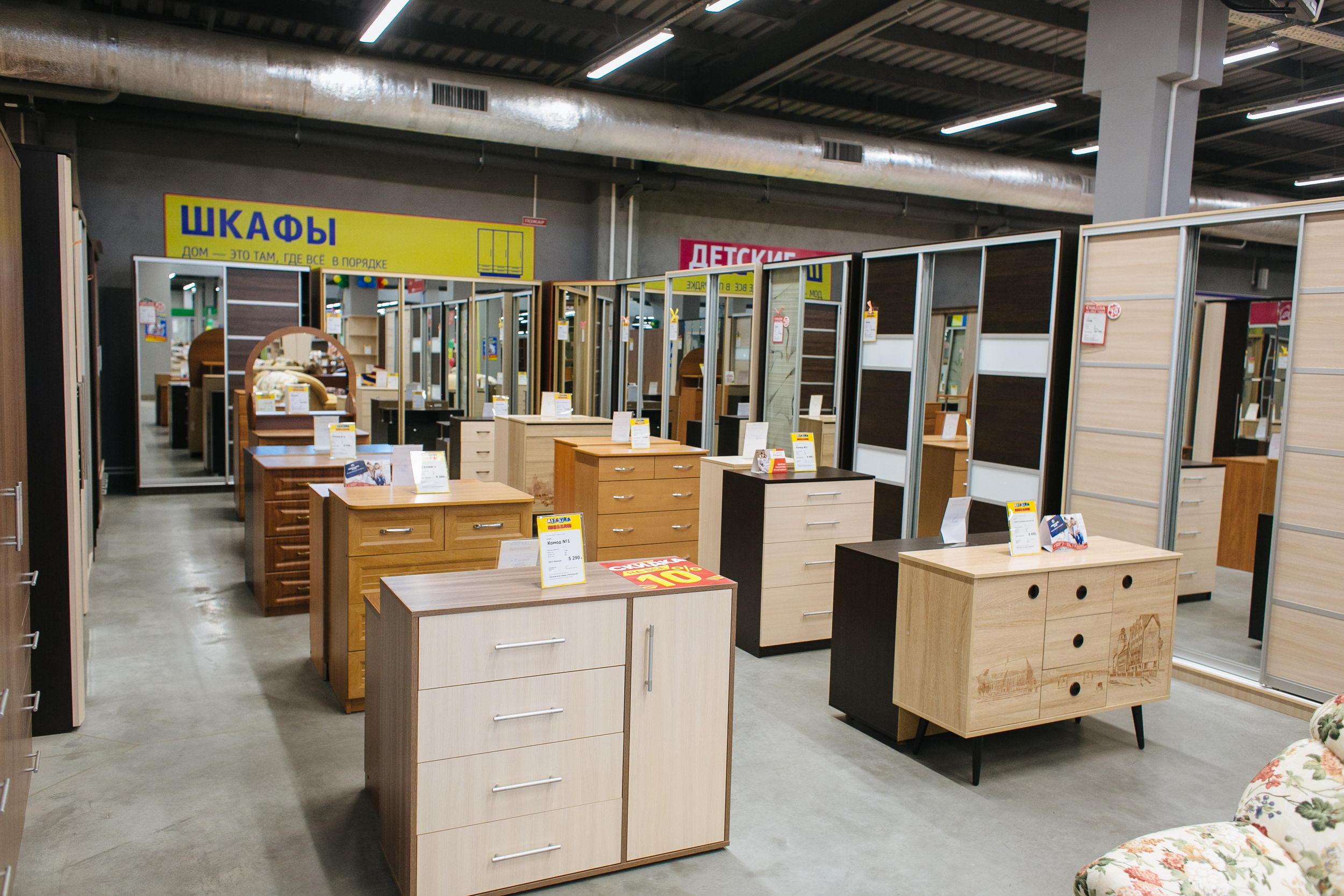 Азбука мебели2