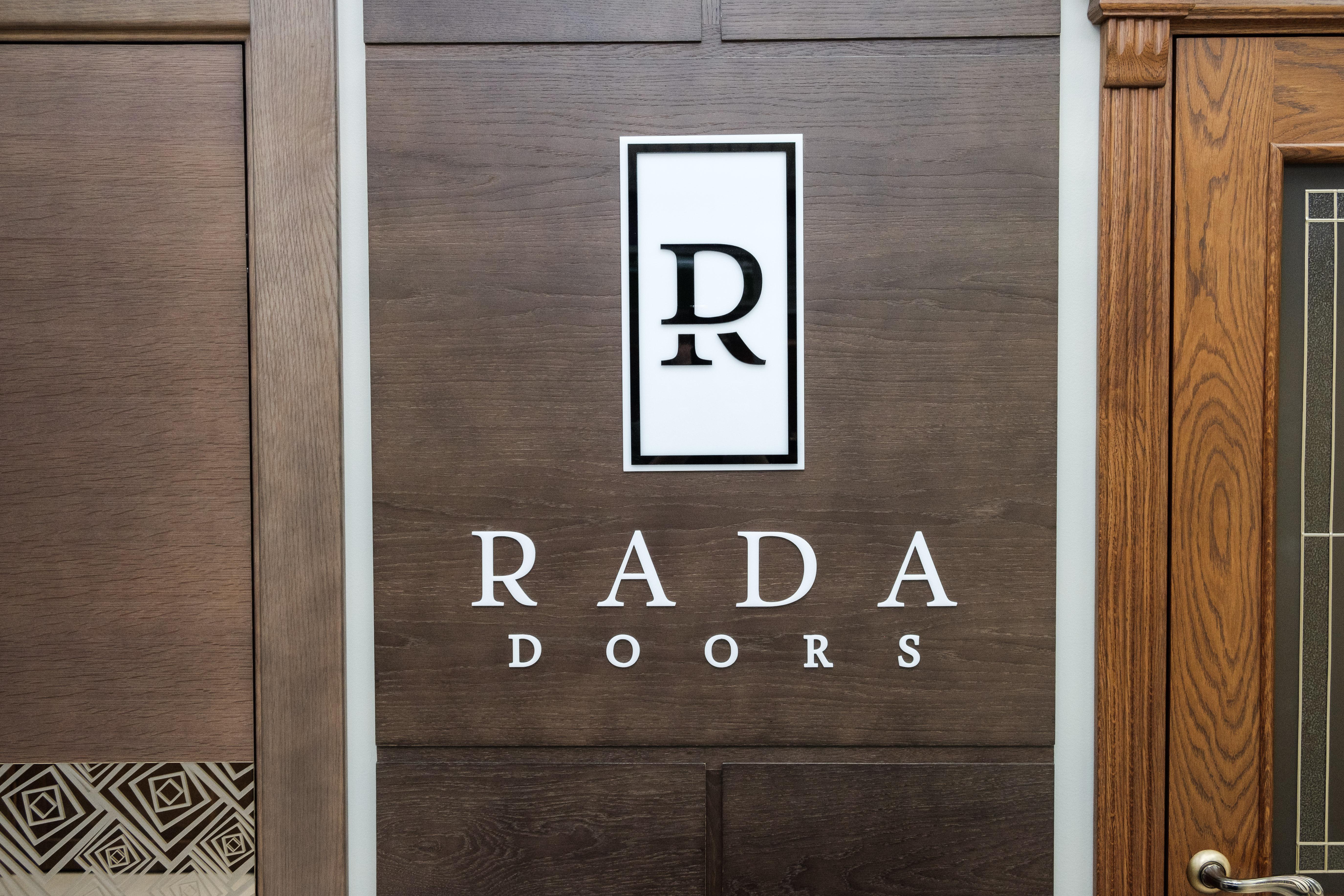 двери рада 00014