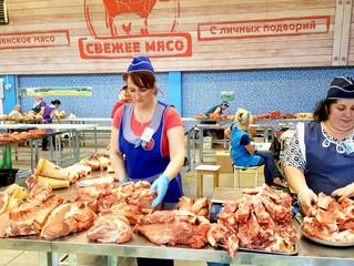 Фермеры ТЦ «Экодом» снижают цену на  мясо