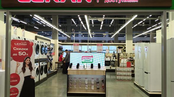 Магазин бытовой техники Leran открылся в ТЦ ЭкоДом!