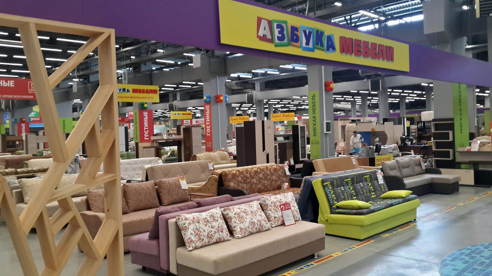 Азбука мебели 1