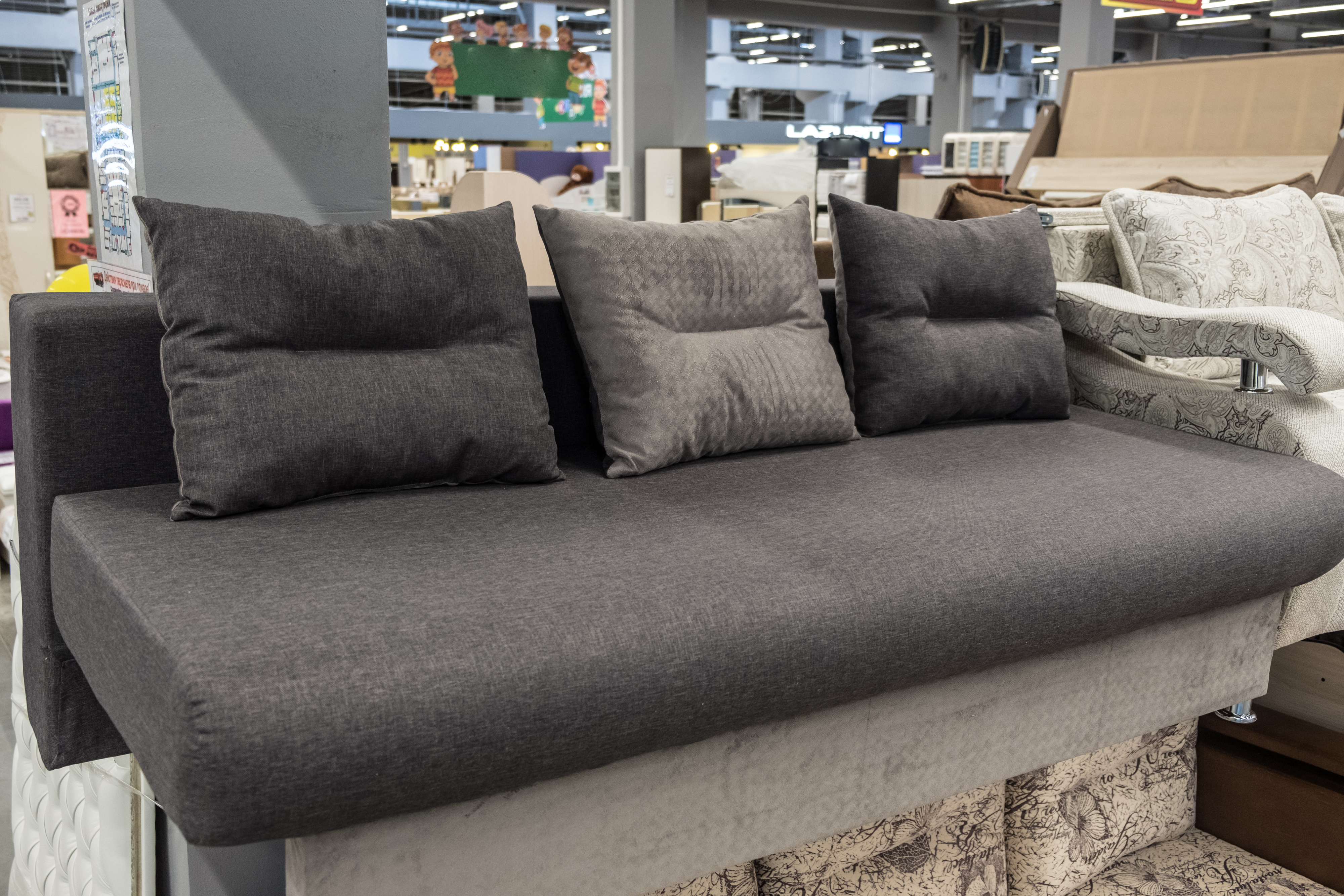 Комфорт мебель 00001