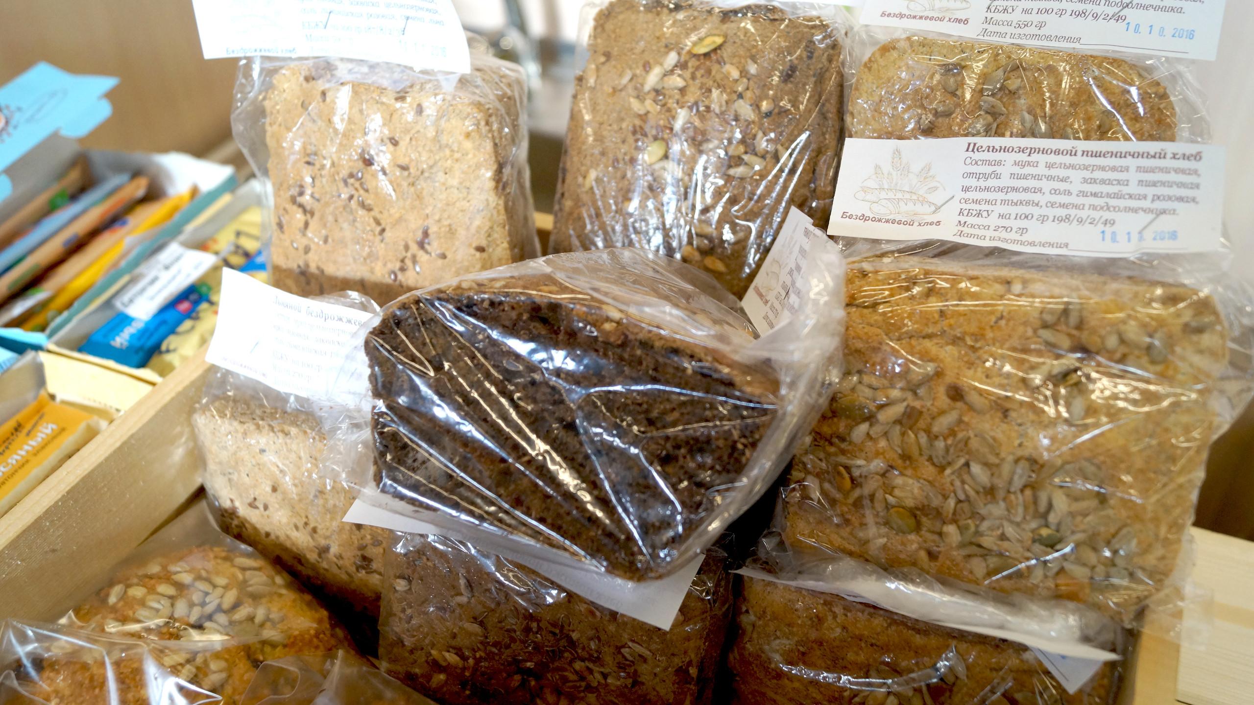 Полезный хлеб в ЭкоДоме
