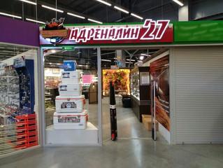 Магазин «Адреналин27» открылся в торговом центре «Экодом»