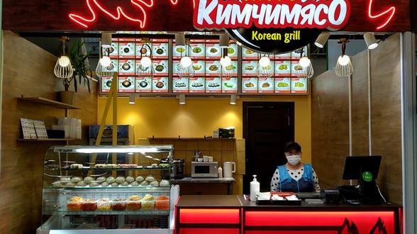 "Корейское кафе ""КимчиМясо"" открылось на ЭкоРынке!"
