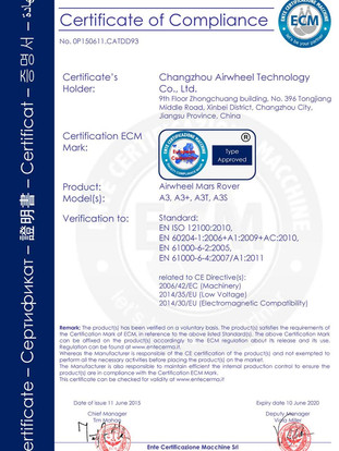 Airwheel_A3_CE_Certificate_2018013117184