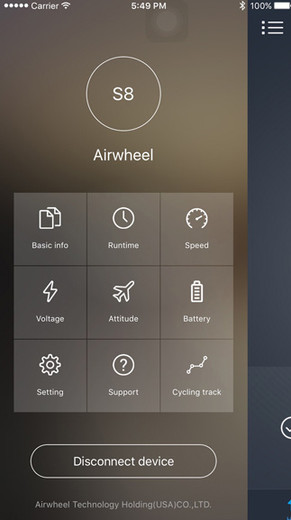 airwheel-app