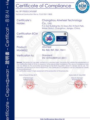 Airwheel_R6_CE_Certificate_2018020314023