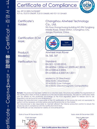 Airwheel_S6_CE_Certificate_2018013117243