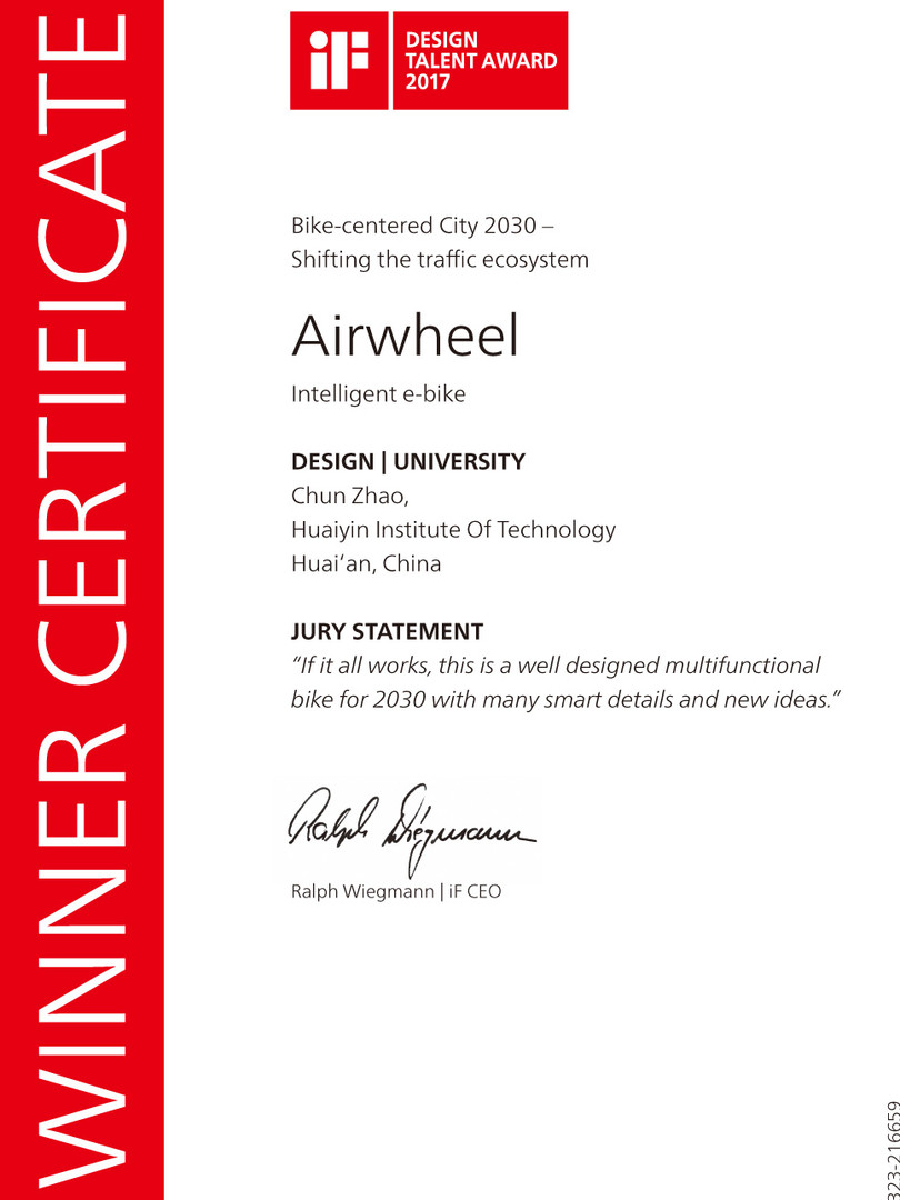 Airwheel_IF_Certificate_2018020111011315