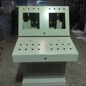Customizable Console
