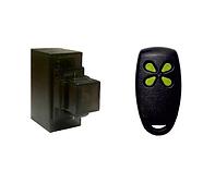 kit key radio.PNG