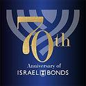 70 years israel .jpg
