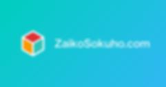 Zaiko Sokuho_og image (1).png
