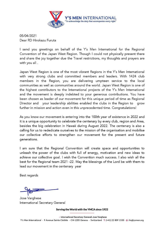 Letter to Japan West Region .jpg