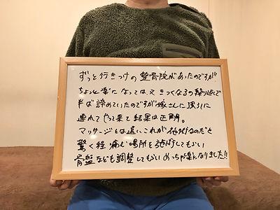 IMG_0672.JPG