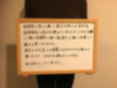 IMG-4519.jpg