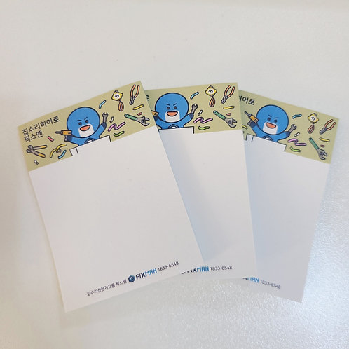 픽스맨 포스트잇(3개 세트)