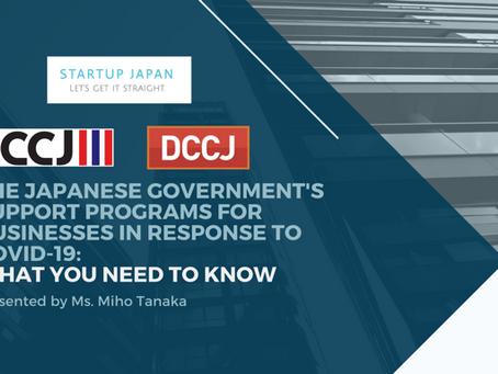 DCCJ Forum Update