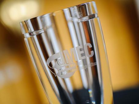 JMEC Awards Ceremony 2019