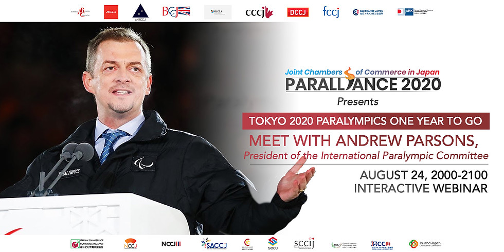 Tokyo 2020 Paralympics 1 Year to Go! – A Discussion with the International Paralympic Committee