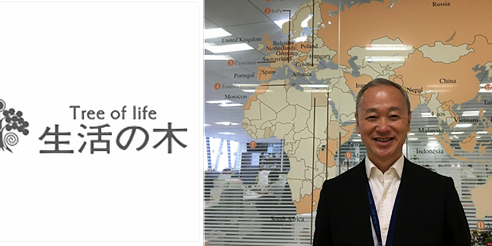 """MIPRO Online Event """"Life with COVID-19--Japanese consumers change how they shop, work and live"""""""