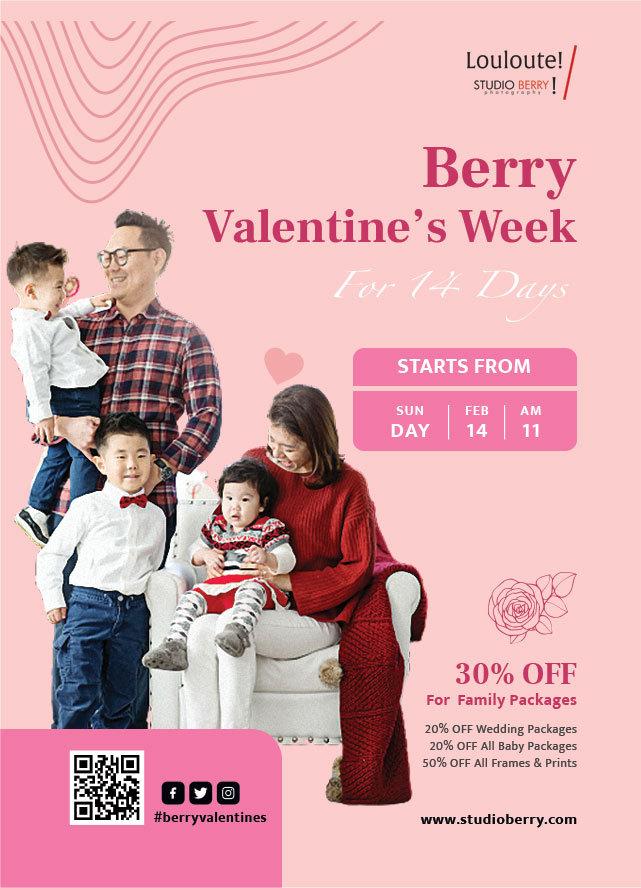 berry-valentine2021-2.jpg