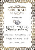 Panos Antoniou - 2019 - A4 Certificate.j