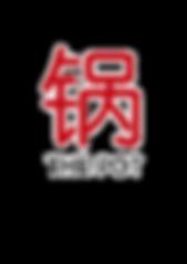 The Pot logo website.png