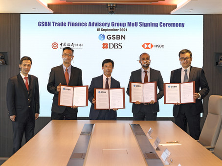 BOC, DBS and HSBC join GSBN to form Trade Finance Advisory Group to Transform Global Trade