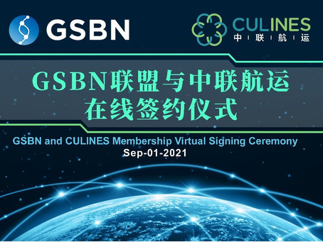 Fast-growth shipping line CULines joins GSBN to drive digital transformation