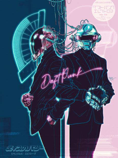 DAFT PUNK | EPILOGUE