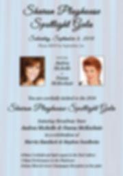 Spotlight Email Invite 8-19.jpg
