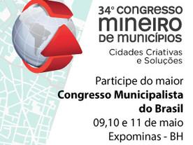 AMM realiza Congresso de Municípios