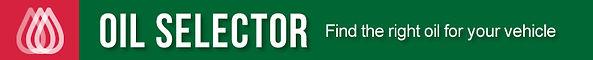 Oil-Selector-banner.jpg